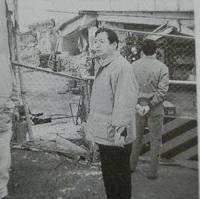 19950120 阪神淡路①.jpg