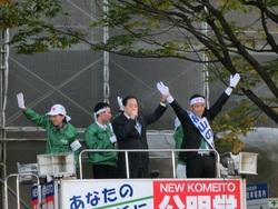 宮城県議選 横山.jpg