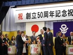 小学校創立50周年式典①.jpg