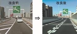 中央環状板橋JCT.jpg