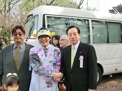 桜を見る会 さかなくん0409.jpg