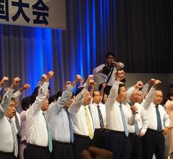 党大会 280918.jpg