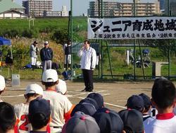 スポーツ少年団281106.jpg