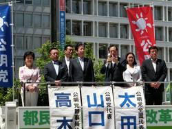公明党憲法記念日街頭演説会 170502.jpg