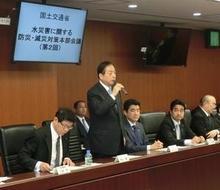 水災害に関する防災・減災会議.jpg