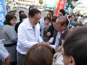 王子駅握手.JPG