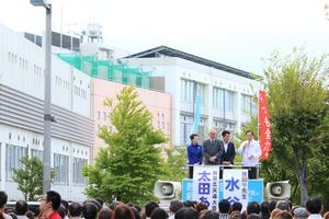 URハートアイランド新田①.jpg