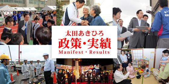 ManifestResults.jpg