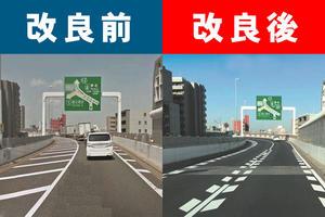 中央環状線 改良工事.jpg
