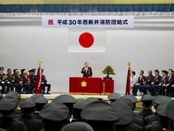 西新井消防団 180114.jpg