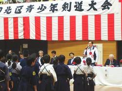 180520 剣道大会①.jpg