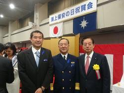 180510 海上保安の日.JPG