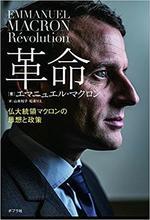 革命.jpg