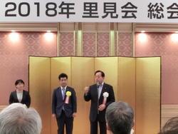 里見りゅうじ会総会.JPG
