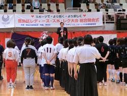 レディーススポーツ①.jpg