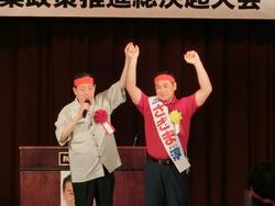 沖縄 180914.JPG