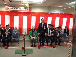 赤羽文化センター.JPG