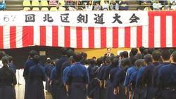 剣道大会.JPG