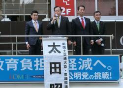 saitamashi2.jpg