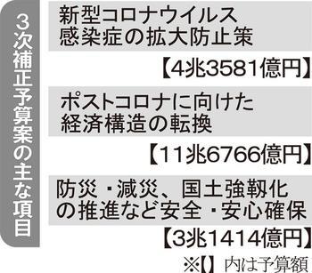 20201216_01.jpg