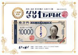 一万円札.jpg
