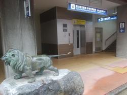 宇奈月温泉駅①.jpg