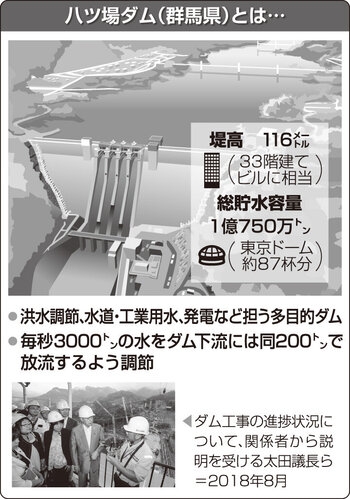 20200405_5_2.jpg