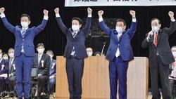 足立総支部大会.jpg