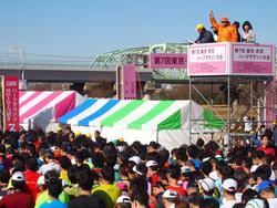赤羽ハーフマラソン②.jpg